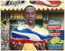 Bolt in Rome Bata p110714_1_1.jpg
