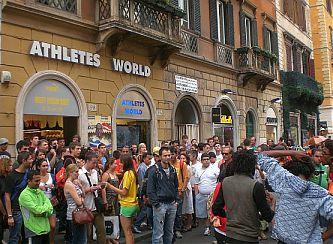 Bata Athletes World.jpg