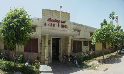 +Batapur High School.jpg